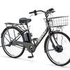 電動アシスト自転車 パーツのカスタム・アレンジもご相談ください