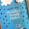 お天気の話ではないときに使う英単語【weather】
