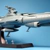 宇宙戦艦ヤマト2202 1/1000 U.N.C.F.D-1 ドレッドノート