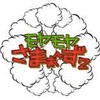 モヤさまBGMの選曲センス〜市ヶ谷周辺〜(72)