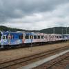 のと鉄道「花咲くいろはラッピング列車」