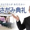髙橋優斗くんに落ちかけオタクがサマステHiHi Jets編に行った話(前編)