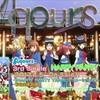 【サンシャイン!!】ついにPV解禁!HAPPY PARTY TRAIN!