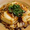 揚げ豆腐のきのこ味噌あんかけのレシピ
