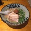 【松江城周辺グルメ】麺屋ひばりあごだし白湯ラーメンが上品な味だった