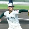 【ドラフト'21・パワプロ2020】小園 健太(投手)【パワナンバー・画像ファイル】