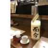いただきました!! 「にごりさけ生 特別純米 而今」