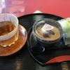 夏だから半田市のトンチャンバールのホルモンと、丸初製菓の抹茶大福