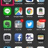 iPhoneX でホームボタンを表示する方法