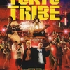 『TOKYO TRIBE』の感想