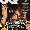ウィリアム王子の独占インタビューがGQ Japan最新号に掲載されています