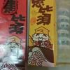 台湾大学語学センターのオリエンテーションと教科書購入について