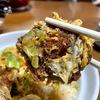 岐阜県関市で百年以上続く老舗@「入船(いりふね)」のカツ丼