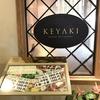 【沼津】リバーサイドホテルのレストランKEYAKI(けやき)でランチビュッフェ