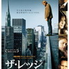 映画感想:「ザ・レッジ-12時の死刑台-」(50点/サスペンス)
