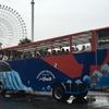 横浜の水陸両用バス「SKY DUCK」に乗ってみよう!次はトワイライトクルーズだ