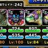 level.1596【30ターン以下】闇の覇者への道・襲来級に挑戦!!