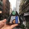 【台湾のコンビニおにぎり】ツナマヨは甘くて微妙だけど焼肉キムチは美味しい
