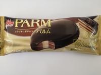 パルム「香ばしナッティーショコラ」が美味し過ぎる!香るナッツたちとチョコの美味しさを味わおう!