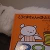 【1歳児開発の新レシピ】恐怖のいりこホットケーキ(味は絶品!)