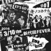 THE LETSGOS ・ キノコホテル ・ TENDOUJI ☆ 新代田FEVER