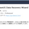 【PR】データ復元はEaseUS Data Recovery Wizard  400GBの大容量データの復元に成功!