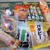 7/20 ウエルシアお客様感謝デーに行ってきました☆Tポイントで1.5倍のお買い物♪