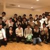 東京でインターンなどで3泊したレポ【エイチーム】【サイバーエージェント】