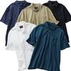 【WORKMAN】普段着にもOK! ワークマンの機能性ポロシャツ
