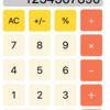 【CSS】計算機(の見た目)作った