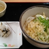 【年末★徳島in米子outの400㎞レンタカー旅③】目指すは香川のうどんと瀬戸内海!・・・のお話。