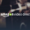 Amazon Video DirectはYouTubeの対抗馬となるのか!?