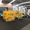 Torontoの公共図書館 -子ども向けコーナー編-