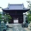 【お遍路】西林寺(第四十八番札所)と杖ノ淵公園