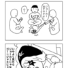 シュール4コマ「大富豪」