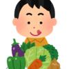 LESSON 7- 野菜