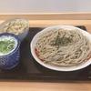 京都・四条の十割そばが美味しかったです!