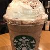 スターバックスコーヒーの「ダーク モカ チップ フラペチーノ」/クリームタイプで、マイルドにしてもらいました