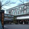 橋下征道がお勧めさせていただく人気宿泊施設 in 森秋旅館