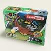 【100均おもちゃ/レゴ 風ブロック】《ブロックプラネット  ANIMALS》⑤ワシ