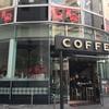 渋谷 「ゴリラコーヒー」