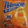 コイケヤさんのザ・ポテリカン チェダーチーズ味