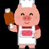 大山畜産pork&noodle[大阪市鶴見区]道順・アクセス