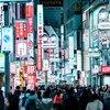 東京という場所で生きていたい