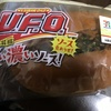 UFOの焼そばパン☆