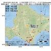 2016年10月31日 05時01分 上川地方南部でM2.7の地震