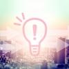 アウトプット効率を最大限に高める5つの方法