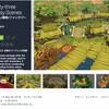 【新作アセット】低コストで大ボリューム!森林、平野、荒れ地、都市、税関、谷、ボートなど23種類のシーンを含むローポリファンタジー3Dモデル「Twenty-three Fantasy Scenes」/ 安価で凄い!三国志のキャラ10体 + エフェクトセット「Fantasy Character Pack」