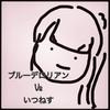 音楽「BABYMETAL・LIVE AT TOKYO DOMEをiTunesで購入してみた」