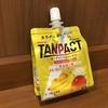 明治 TANPACT ヨーグルトテイストゼリー
